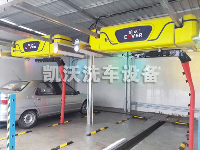 Fully-automatic Touchless Car Wash machine