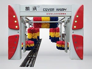 7-Brush Tunnel Car Wash Machine